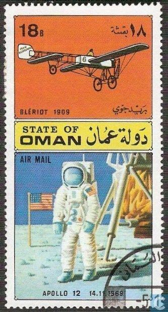 Postage Stamps - Fantasy country - The state of Oman/Air